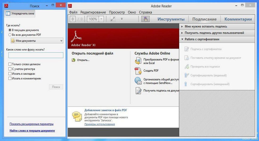 Как сделать новый файл