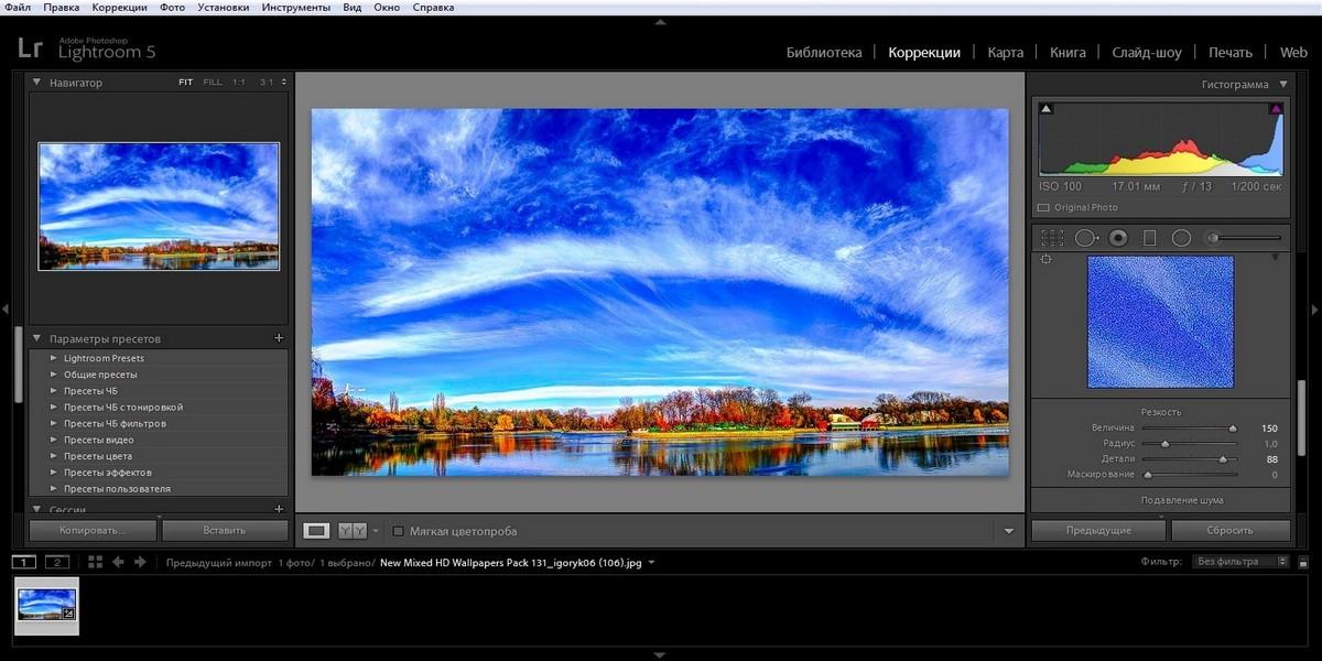 Как сделать слайд шоу из фотографий в фотошопе cs6