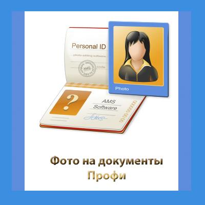Как оформить загранпаспорт в Санкт-Петербурге без очередей
