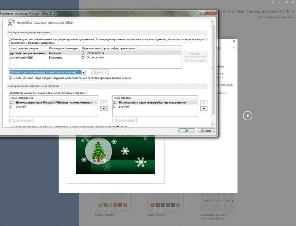 Изменение Лицензионного Ключа В Windows Xp