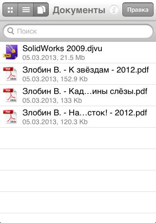 Скачать foxit reader для windows 7/8/10 бесплатно shelmedia. Ru.